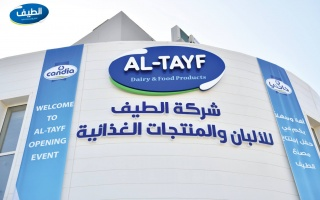 Al-Tayf Dairy And Food Products opening event